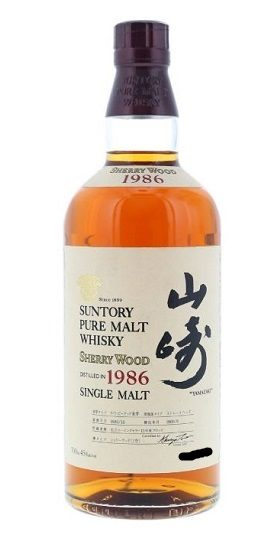 Suntory Yamazaki Sherry Wood 1986 70cl and GP Brands