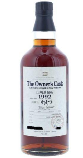 Suntory Yamazaki owner casks 1992 and GP Brands