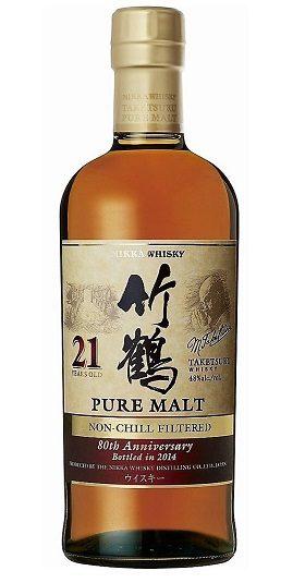 Nikka Taketsuru Pure Malt 21 Years Old and GP Brands