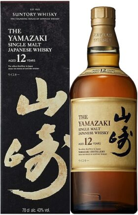 Suntory Yamazaki Whisky 12 YO and GP Brands