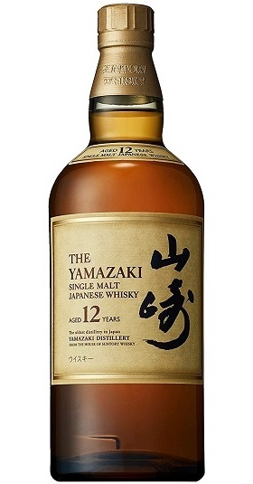 Suntory Yamazaki Whisky 12YO and GP Brands