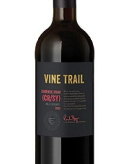 Buy on-line the best Wines and Spirits, Cart