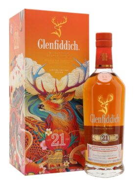 glenfiddich 21 YO-chinese-new-year-and GP Brands